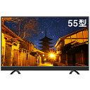 【送料無料】【3,000円OFFクーポン配布中 1月17日15時まで】55型 4K対応 液晶テレビ ……