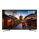 【送料無料】 55型 4K対応 液晶テレビ JU55SK04 メーカー1,000日保証 地上・BS・110度……