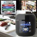 【ポイント2倍】電気圧力鍋 圧力炊飯器 炊飯器 3合 一人暮らし ひとり暮らし レシピ本付き 圧力調