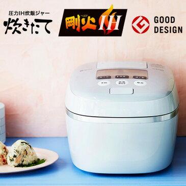 【送料無料】(レビューを書いてプレゼント!実施商品〜4/23まで) タイガー 炊飯器 もち麦 健康 TIGER JPC-A101-WH ホワイトグレー 炊きたて [圧力IH炊飯ジャー(5.5合炊き)] JPCA101WH
