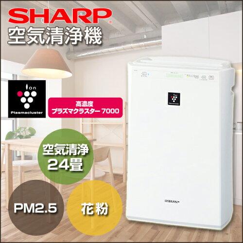 SHARPFU-F51-Wホワイト系[空気清浄機(プラズマクラスター14畳/空気清浄24畳まで/PM2.5対応)]