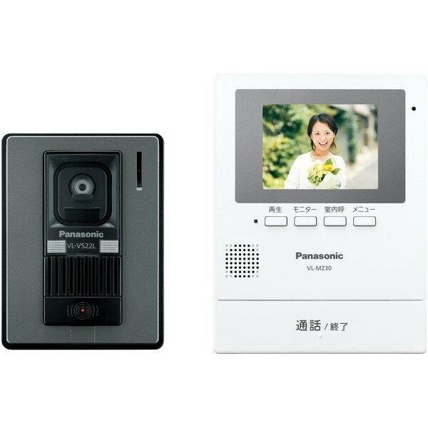 パナソニックVL-SE30KL カラーテレビドアホン 録画機能モニター機能LEDライト防犯セキュリティVLSE30KLインターホ