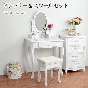 ドレッサー スツール付き ホワイト 白家具 組立式 かわいい シンプル おしゃれ 一人暮らし 一人部屋 リビング 化粧 化粧台 メイク メイク台 萩原 MD-6567WH