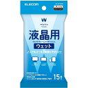 ELECOM WC-DP15PN4 [ウェットティッシュ/液晶用/ハンディ/15枚]