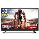 【あす楽】送料無料 テレビ 32型 液晶テレビ スピーカー前面 メーカー1,000日保証 TV 32インチ 32V 地上・BS・110度CSデジタル 外付けHDD録画機能 HDMI2系統 VAパネル 壁掛け対応 maxzen マクスゼン J32SK03