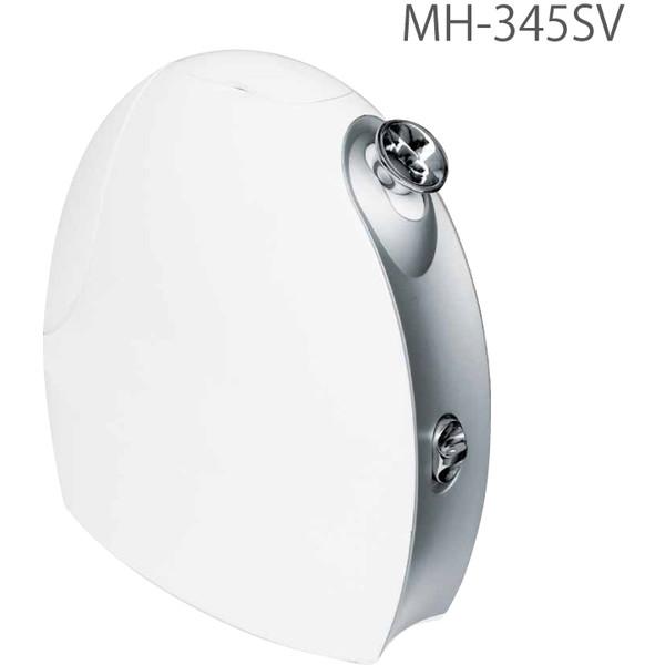 ヒロコーポレーション フェイススチーマー シルバー 美顔器 温スチーム 冷ミスト アロマ 顔 美容器具 プレゼント ギフト 乾燥対策 保湿 ホームケア MH-345-SV MH345SV
