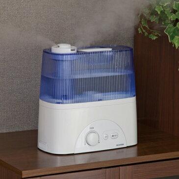 【送料無料】アイリスオーヤマ UHM-450D-A ブルー [超音波式ハイブリッド加湿器 木造和室:8畳・プレハブ洋室:13畳]卓上 静音 抗菌 オフィス 寝室 乾燥 インフルエンザ 風邪 清潔
