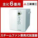 【送料無料】三菱重工 SHE35PD-W ピュアホワイト roomis...