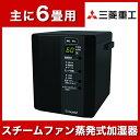 【送料無料】三菱重工 SHE35PD-K ブラック roomist [...