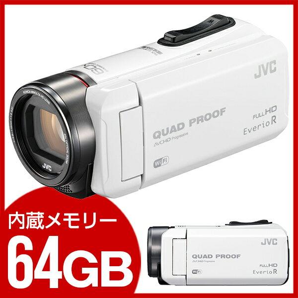 (レビューを書いてプレゼント!12月26日まで) JVC (ビクター/VICTOR) GZ-RX600-W ホワイト [フルハイビジョンメモリービデオカメラ(64GB)(フルHD)] 約5時間連続使用のロングバッテリー 防水 防滴 防塵 耐衝撃 耐低温 成人式 入学式 卒業式 結婚式 Everio(エブリオ)