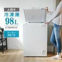 延長保証価格2100円延長保証価格3360円延長保証価格13020円スペック* 電源: AC100V〜 (50/60Hz)* 冷却方式: 直冷式(温度調整ダイヤル付き)* 電源コード長: 約1.7m* アース線: 約2.1m* 冷凍庫の記号: フォースター* 冷媒: ノンフロン R600a* 定格消費電力: 54W* 年間消費電力: 185kWh* 定格内容積: 98L* 外形寸法: W568×D560×H845(mm)* 質量: 24kg※おひとり様1台限りです。 ※ 期間終了前でも、なくなり次第終了させていただく場合もございます。 ※ 商品は予告なく、変更になる場合があります。予めご了承ください。 ※ 都合により、確認発送に2週間ほどお時間を頂く場合がございます。 ※ 投稿された内容にかかわらず、掲載確認できましたら上記景品をプレゼントいたします。お客様の生の声を是非お聞かせください。 シリーズ ラインナップJF032ML01GM冷凍庫 32L ガンメタリックJF032ML01WH冷凍庫 32L ホワイトJF100ML01WH冷凍庫 98L ホワイトJF150ML01WH冷凍庫 142L ホワイト