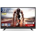 テレビ 32インチ 32型 液晶テレビ 送料無料 スピーカー前面 メーカー1,000日保証 TV 32V 地上・BS・110度CSデジタル 外付けHDD録画機能 HDMI2系統 VAパネル 壁掛け対応 maxzen マクスゼン J32SK03