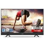 テレビ 4K 55インチ 55型 液晶テレビ 送料無料 JU55SK03 メーカー1,000日保証 地上・BS・110度CSデジタル 外付けHDD録画機能 ダブルチューナー maxzen マクスゼン