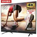 テレビ 55型 4K 55インチ液晶テレビ JU55SK03...