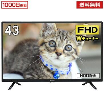テレビ 43型 液晶テレビ メーカー1,000日保証 フルハイビジョン 43インチ 地デジ・BS・110度CS 外付けHDD録画機能 裏番組録画 ダブルチューナー 壁掛け対応 maxzen マクスゼン J43SK03 レビューCP7000