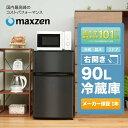 【500円OFFクーポン配布中 ポイント2倍】冷蔵庫 小型 ...