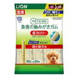 ライオン PETKISS 食後の歯みがきガム 低カロリー 超小型犬用 90g(約30本)