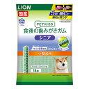 ライオン PETKISS 食後の歯みがきガム シニア 小型犬用 14本 1