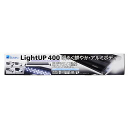 水作 ライトアップ400ブラック