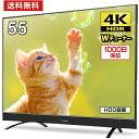 【500円OFFクーポン配布中】テレビ 55型 4K 55インチ液晶テレビ JU55SK03 メーカー1,000日保証 地上・BS・110度CSデジタル 外付けHDD録画機能 ダブルチューナー maxzen マクスゼン・・・