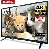 テレビ 55型 4K対応 液晶テレビ 4K 55インチ JU55SK04 ゲームモード搭載 HDR メーカー1,000日保証 地上・BS・CSデジタル 外付けHDD録画機能 ダブルチューナーmaxzen マクスゼン 大型テレビ レビューCP7000