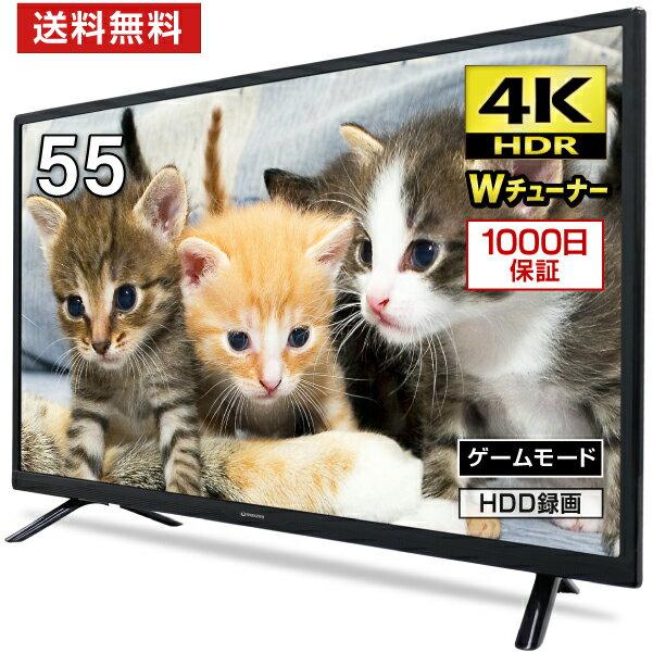 テレビ 55型 4K対応 液晶テレビ 4K 55インチ JU55SK04 ゲームモード搭載 HDR メーカー1,000日保証 地上・BS・CSデジタル 外付けHDD録画機能 ダブルチューナーmaxzen マクスゼン