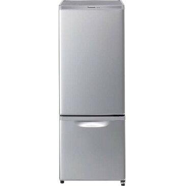 【送料無料】PANASONIC NR-B17AW-S シルバー 小型 新生活 ひとり暮らし 一人暮らし 単身 まとめ買い 少し大きめ冷凍室搭載 ファン冷却式 抗菌 食品が見やすいLED照明 お手入れ簡単ガラストレイ [冷蔵庫 (168L・右開き)]
