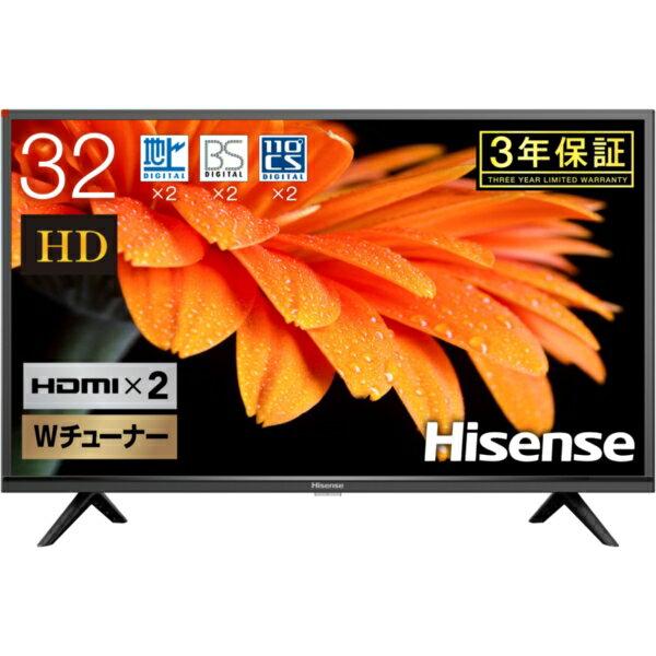 32インチテレビHisenseハイセンス32H38E 32V型地上・BS・110度CSデジタルハイビジョン液晶テレビ 32型一人