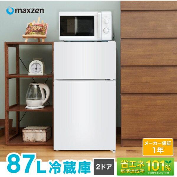500円OFFクーポン配布中 冷蔵庫小型2ドア新生活一人暮らしひとり暮らし87Lコンパクト右開きオフィス単身おしゃれ白ホワイト