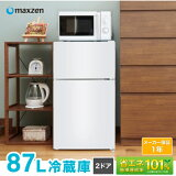 冷蔵庫 小型 2ドア 新生活 一人暮らし ひとり暮らし 87L コンパクト 右開き オフィス 単身 おしゃれ 白 ホワイト 1年保証 maxzen JR087ML01WH