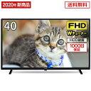 テレビ 40型 液晶テレビ メーカー1,000日保証 フルハイビジョン 40V 40インチ BS・CS 外付けHDD録画機能 ダブルチューナー maxzen マクスゼン J40SK03・・・