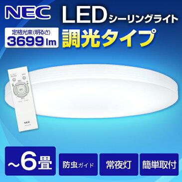 シーリング ライト LED 6畳 NEC HLDZA0669 リモコン付 調光 昼光色 連続・多段調光機能 おやすみタイマー 常夜灯 防虫ガイド 照明 洋室 洋風 リビング ダイニング 取り付け 簡単 取付 照明器具 食卓 寝室 サークルタイプ LIFELEDS