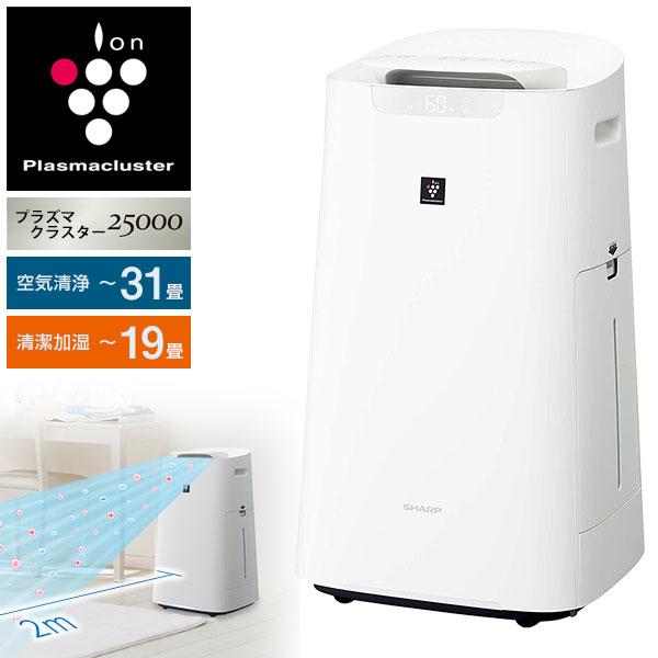 【着後レビューで500円クーポン贈呈】 SHARP KI-LS70-W ホワイト系 [加湿空気清浄機 (空気清浄〜31畳/加湿〜19畳)] レビューCP500