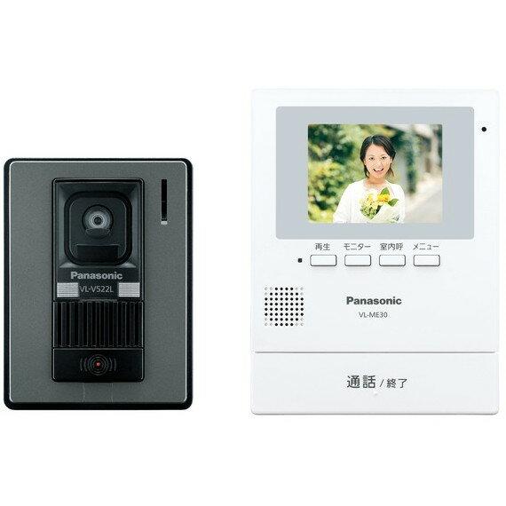 PANASONICVL-SE30XL テレビドアホン VLSE30XL