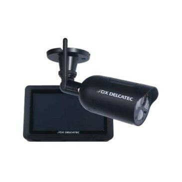 【送料無料】DX antenna WSC410S [ワイヤレス HD ネットワークカメラ(カメラ&モニターセット)]