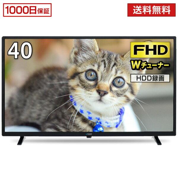 10%OFFクーポン配布中 テレビ40型液晶テレビメーカー1,000日保証フルハイビジョン40V40インチBS・CS外付けHD