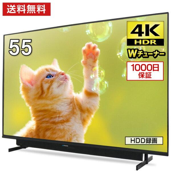 1500円OFFクーポン配布中 テレビ55型4K55インチ液晶テレビJU55SK03メーカー1,000日保証地上・BS・110