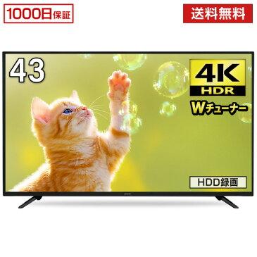 テレビ 43型 43インチ 4K対応 液晶テレビ JU43SK03 メーカー1,000日保証 地上・BS・110度CSデジタル 外付けHDD録画機能 ダブルチューナーmaxzen マクスゼン レビューCP7000