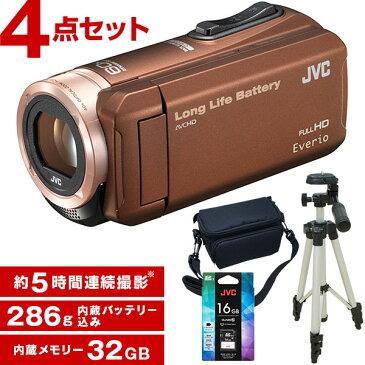 【送料無料】JVC ビデオカメラ 32GB 大容量バッテリー GZ-F100-T ブラウン Everio(エブリオ) 三脚&バッグ&メモリーカード(16GB)付きセット 長時間録画 運動会 海 プール 旅行 アウトドア 成人式 結婚式 出産 小型 小さい