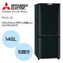 【送料無料】冷蔵庫 一人暮らし 150l 146l ブラック 黒 2ド...