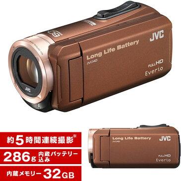 【送料無料】JVC (ビクター/VICTOR) ビデオカメラ 32GB 大容量バッテリー GZ-F100-T ブラウン Everio(エブリオ) 約5時間連続使用 長時間録画 運動会 海 プール 旅行 出産 結婚式 学芸会 小型 小さい