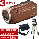 【送料無料】JVC (ビクター/VICTOR) 32GB ビデオカメラ 大容量バッテリー GZ-F100-T + KA-1100 三脚&バッグ付きおすすめセット 運動会 海 プール 学芸会 結婚式 旅行 小さい タッチパネル フルハイビジョン おすすめ 人気