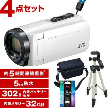 【送料無料】JVC(ビクター) ビデオカメラ 32GB 大容量バッテリー GZ-R470-W シャインホワイト Everio R 三脚&バッグ&メモリーカード(16GB)付きセット 長時間録画 運動会 学芸会 海 プール 旅行 アウトドア 卒園 入園 卒業式 入学式 結婚式 出産 小型 小さい