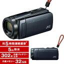 【送料無料】JVC (ビクター/VICTOR) ビデオカメラ 32GB 大容量バッテリー GZ-R4 ...