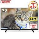 テレビ 32型 液晶テレビ スピーカー前面 メーカー1,000日保証 TV 32インチ 32V 地上・BS・110度CSデジタル 外付けHDD録画機能 HDMI2系統 VAパネル 壁掛け対応 maxzen マクスゼン J32SK03 レビューCP7000・・・