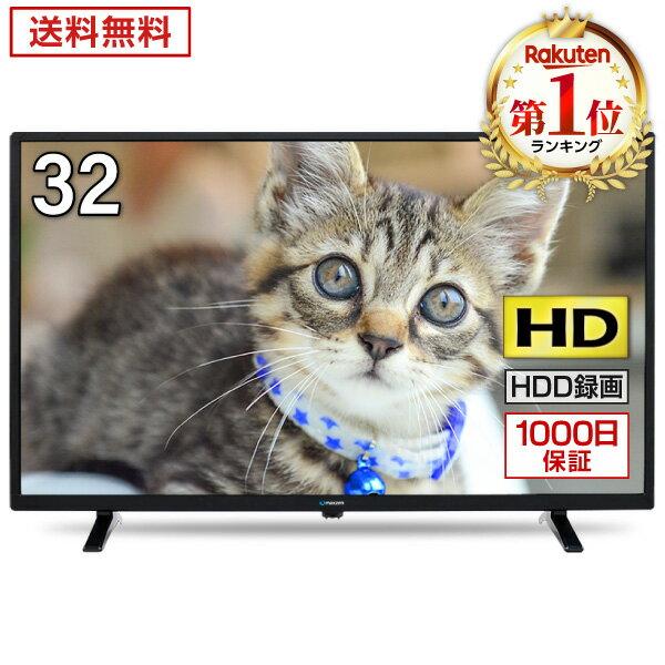 TV・オーディオ・カメラ