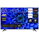 65インチ 4Kテレビ Hisense ハイセンス 65E6G 65V型 65型