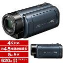 ビデオカメラ JVC 4K GZ-RY980-A ディープオ...