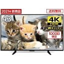 テレビ 43型 43インチ 4K対応 液晶テレビ メーカー1,000日保証 地上・BS・110度CSデジタル 外付けHDD録画機能 ダブルチューナー maxzen JU43TS01・・・