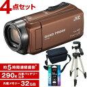 【送料無料】JVC ビデオカメラ 32GB 大容量バッテリー...